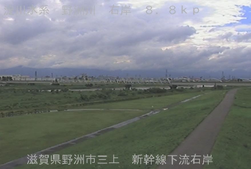 野洲川東海道新幹線下流右岸ライブカメラ(滋賀県野洲市三上)
