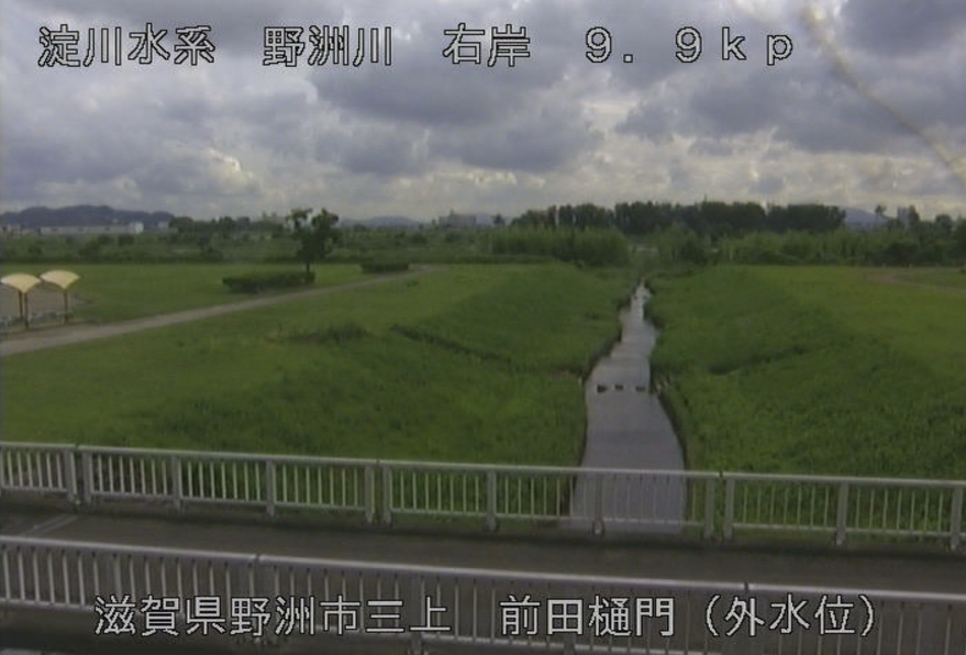 野洲川前田樋門外水位ライブカメラ(滋賀県野洲市三上)