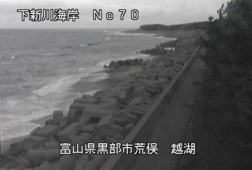 下新川海岸越湖ライブカメラ(富山県黒部市荒俣)
