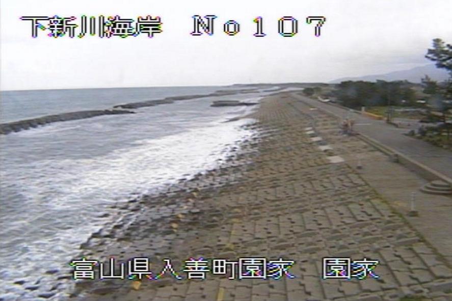 下新川海岸園家ライブカメラ(富山県入善町下飯野)