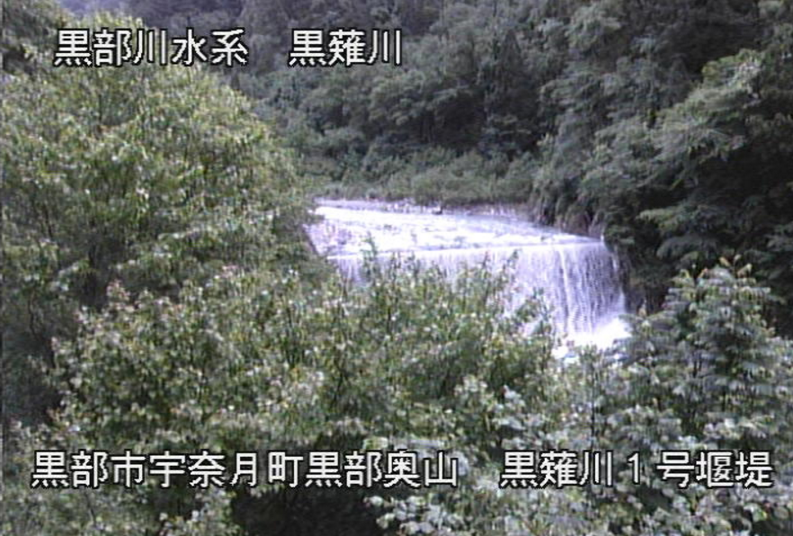 黒薙川1号堰堤ライブカメラ(富山県黒部市宇奈月町)