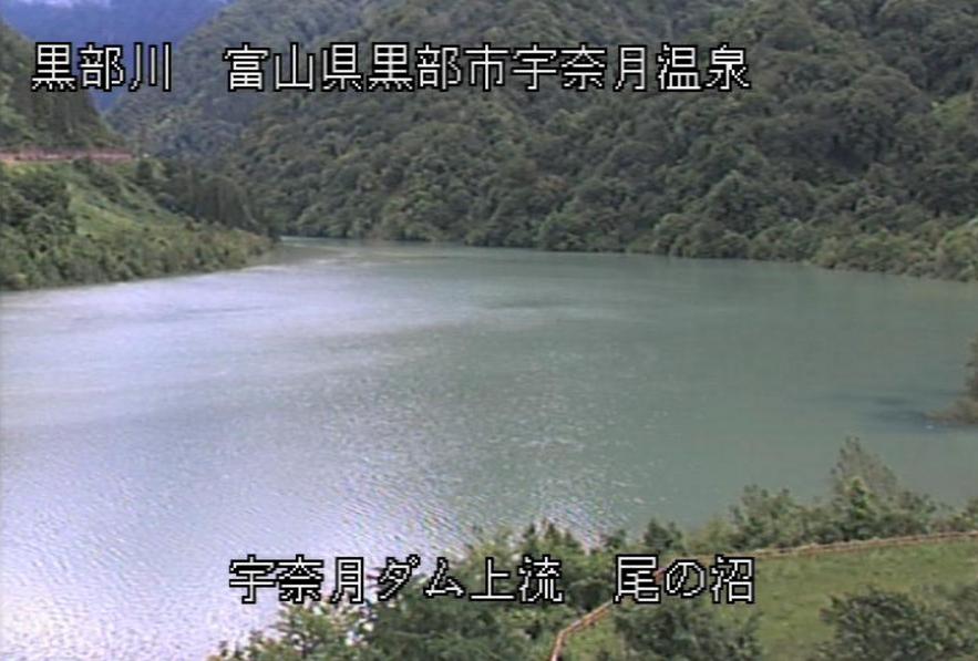 黒部川尾の沼ライブカメラ(富山県黒部市宇奈月温泉)