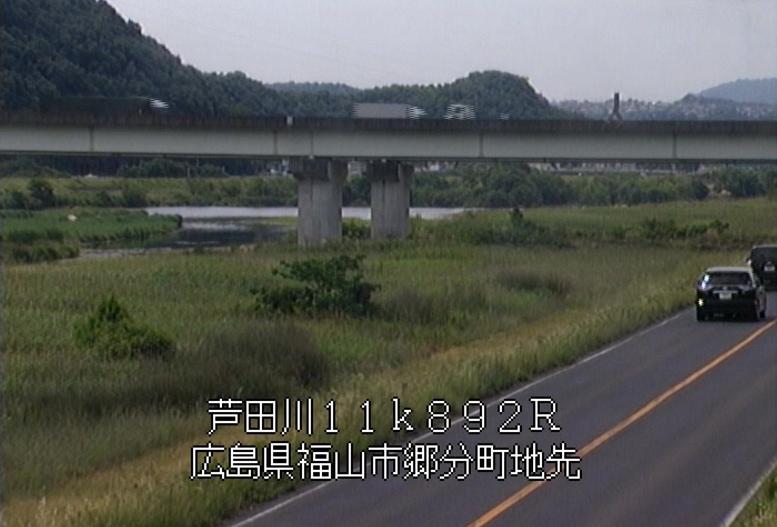 芦田川郷分町ライブカメラ(広島県福山市郷分町)