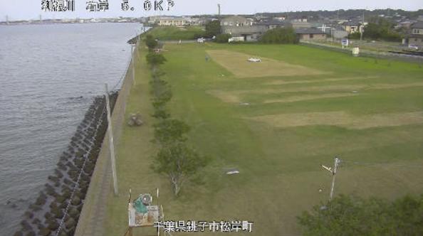 利根川松岸町ライブカメラ(千葉県銚子市松岸町)
