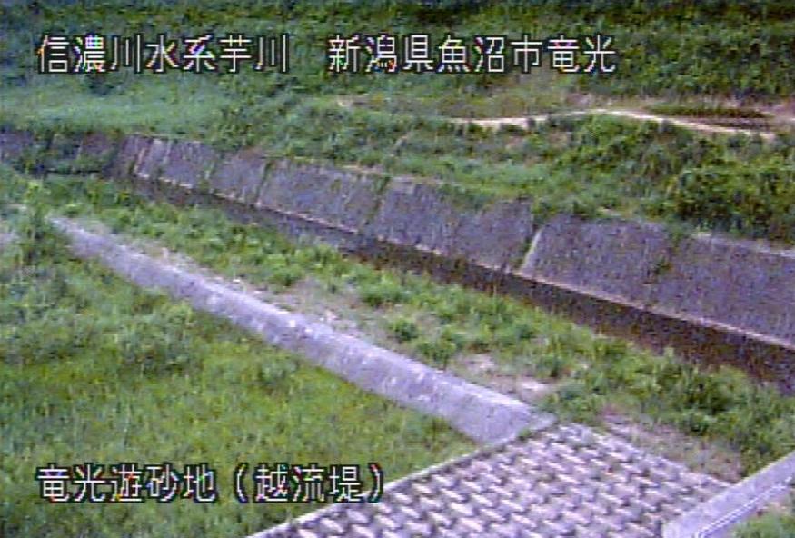 芋川竜光遊砂地越流堤ライブカメラ(新潟県魚沼市竜光)
