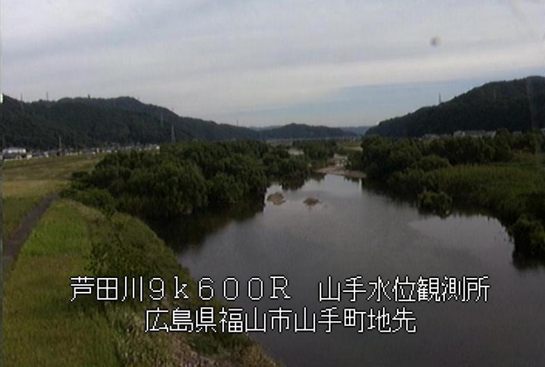 芦田川山手水位観測所ライブカメラ(広島県福山市山手町)