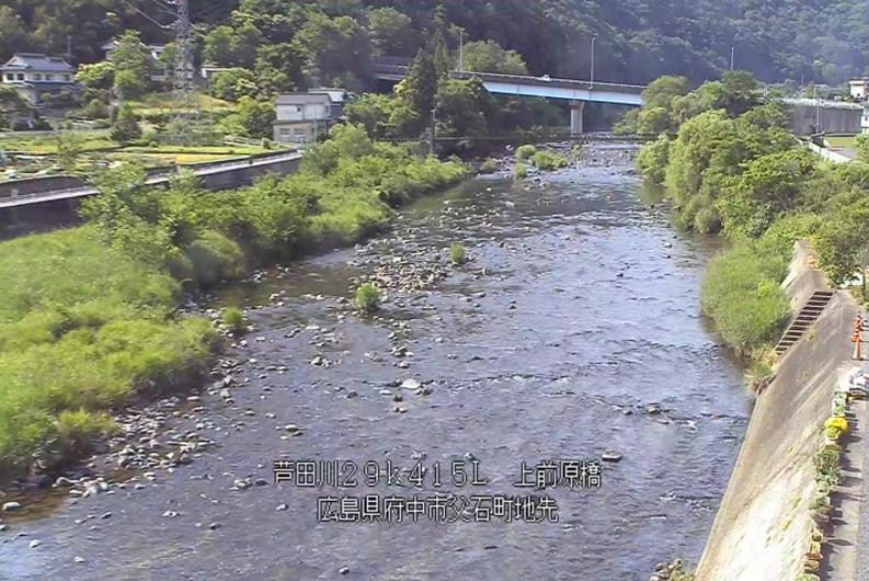 芦田川上前原橋ライブカメラ(広島県府中市父石町)