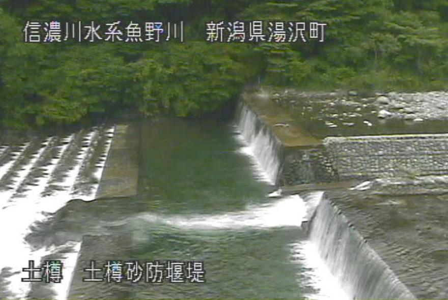 魚野川土樽砂防堰堤ライブカメラ(新潟県湯沢町土樽)