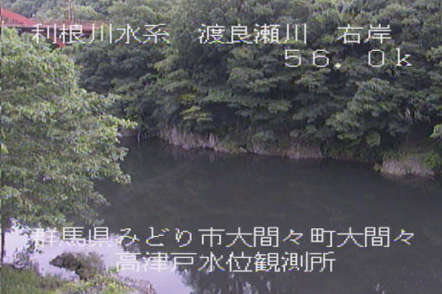 渡良瀬川高津戸水位観測所ライブカメラ(群馬県みどり市大間々町)