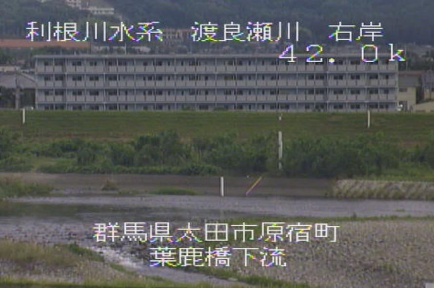 渡良瀬川葉鹿橋下流ライブカメラ(群馬県太田市原宿町)