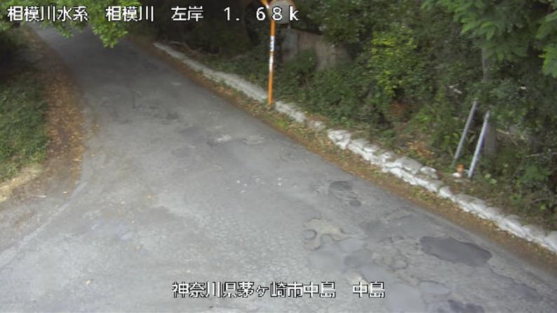 相模川中島ライブカメラ(神奈川県茅ヶ崎市中島)