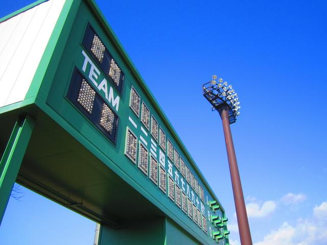 野球場・スタジアムライブカメラ