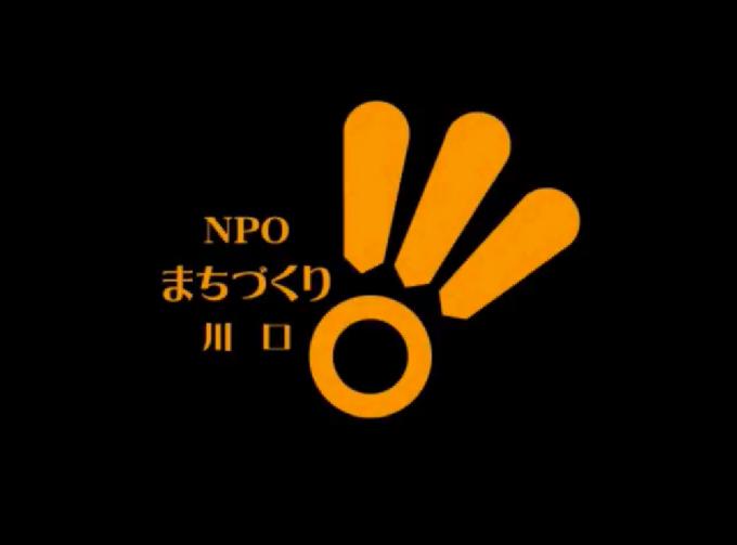 まちづくり川口インターネットラジオライブカメラ(埼玉県川口市栄町)