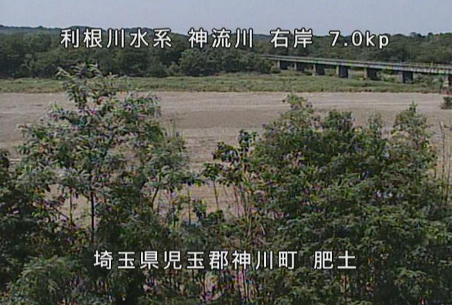 神流川肥土ライブカメラ(埼玉県神川町肥土)