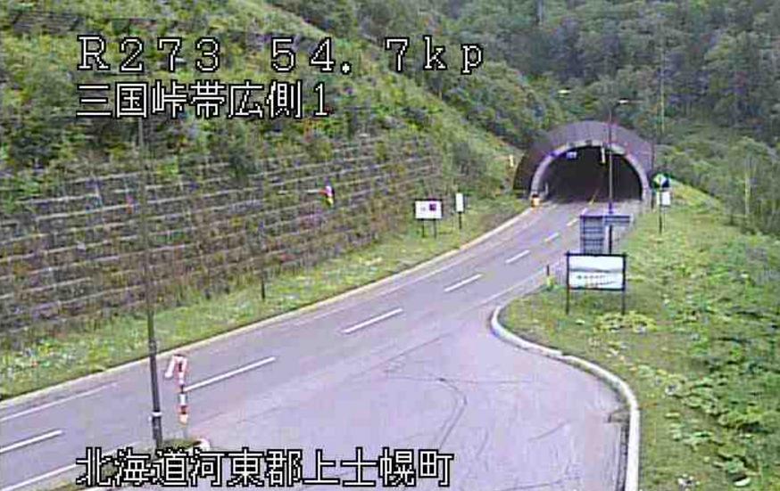 HBC三国峠帯広側ライブカメラ(北海道上士幌町三股)