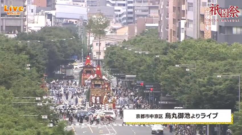 祇園祭山鉾巡行ライブカメラ(京都府京都市中京区)