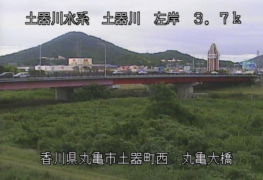 土器川丸亀大橋ライブカメラ(香川県丸亀市土器町)