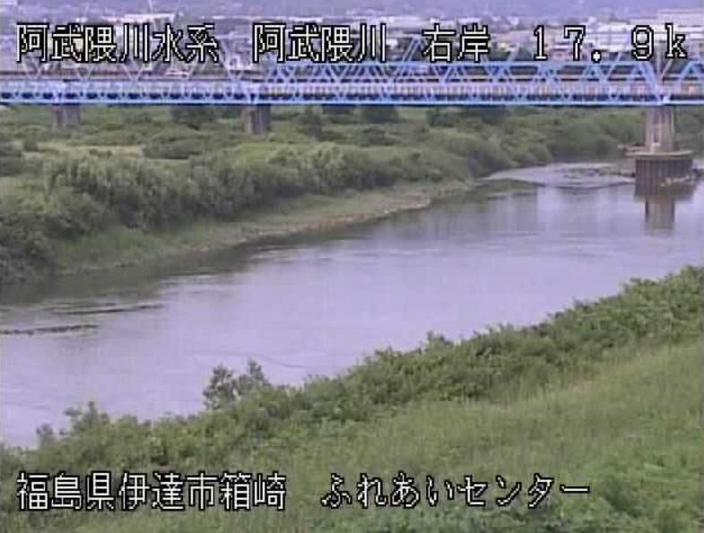 阿武隈川伊達ふれあいセンターライブカメラ(福島県伊達市箱崎)