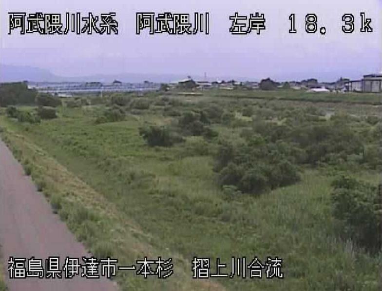 阿武隈川摺上川合流ライブカメラ(福島県伊達市一本杉)