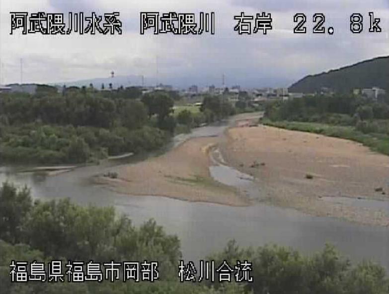 阿武隈川松川合流ライブカメラ(福島県福島市岡部)