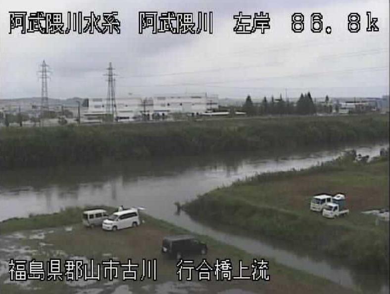 阿武隈川行合橋上流ライブカメラ(福島県郡山市芳賀)