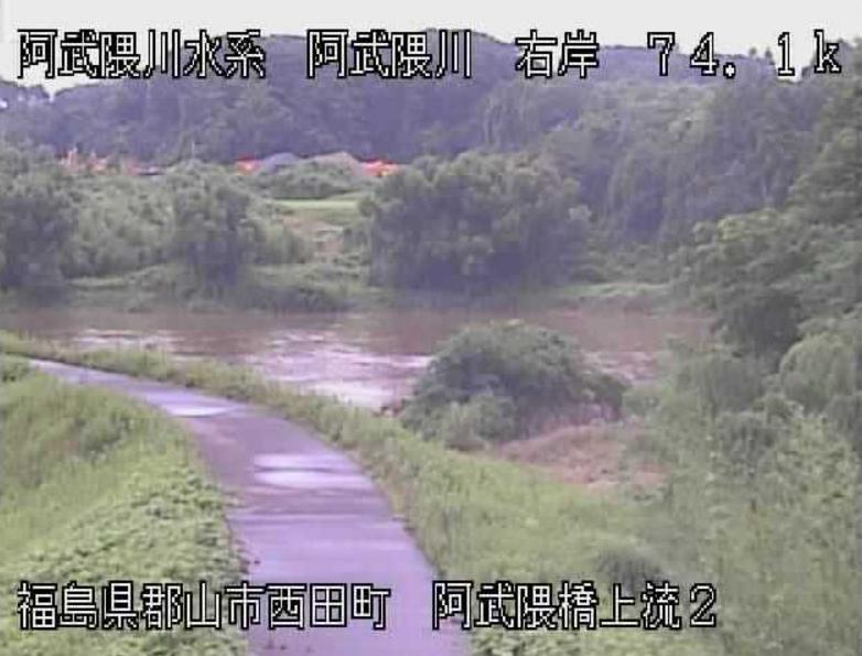 阿武隈川阿武隈橋上流第2ライブカメラ(福島県郡山市西田町)