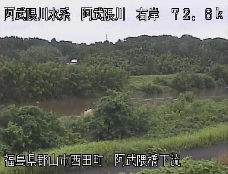 阿武隈川阿武隈橋下流ライブカメラ(福島県郡山市西田町)