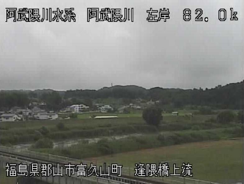 阿武隈川逢隈橋上流左岸ライブカメラ(福島県郡山市富久山町)