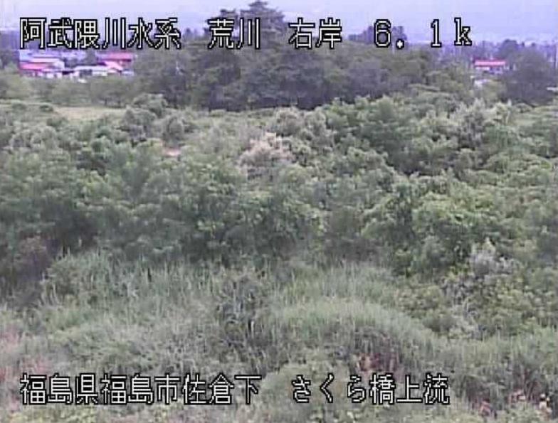 荒川さくら橋上流ライブカメラ(福島県福島市佐倉下)