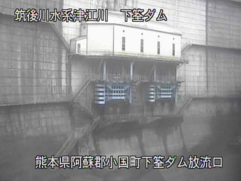 下筌ダム下流ライブカメラ(熊本県小国町黒渕)