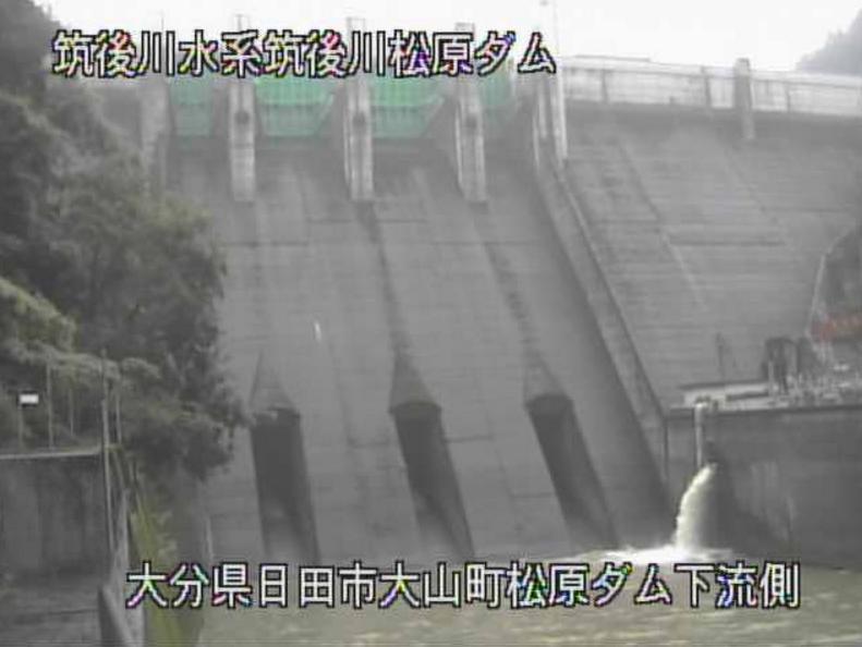 松原ダム下流ライブカメラ(大分県日田市天瀬町)