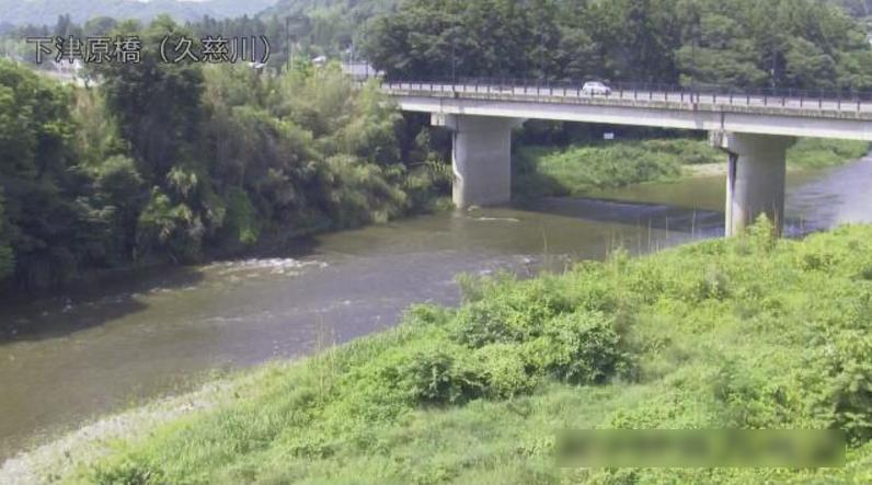 久慈川下津原橋ライブカメラ(茨城県大子町袋田)