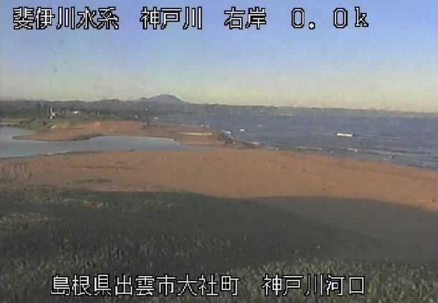 神戸川河口ライブカメラ(島根県出雲市大社町)