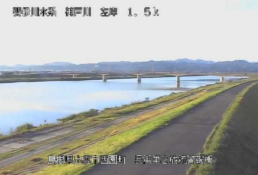 神戸川長浜第2放流警告局ライブカメラ(島根県出雲市西園町)