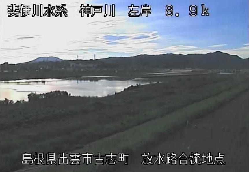 神戸川放水路合流地点ライブカメラ(島根県出雲市古志町)
