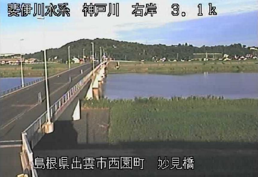 神戸川妙見橋ライブカメラ(島根県出雲市西園町)