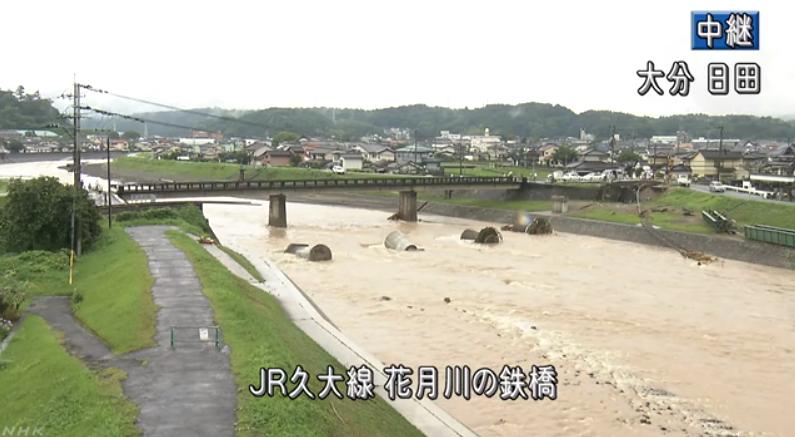 NHK花月川ライブカメラ(大分県日田市丸の内町)