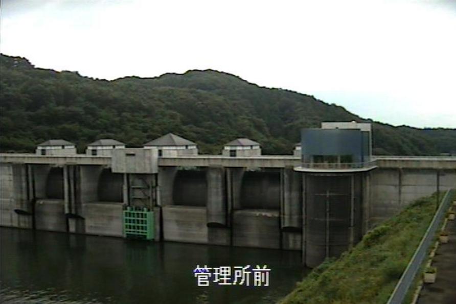 三春ダム管理所ライブカメラ(福島県三春町西方)
