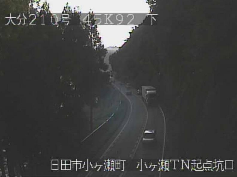 国道210号小ヶ瀬トンネル起点ライブカメラ(大分県日田市日高)
