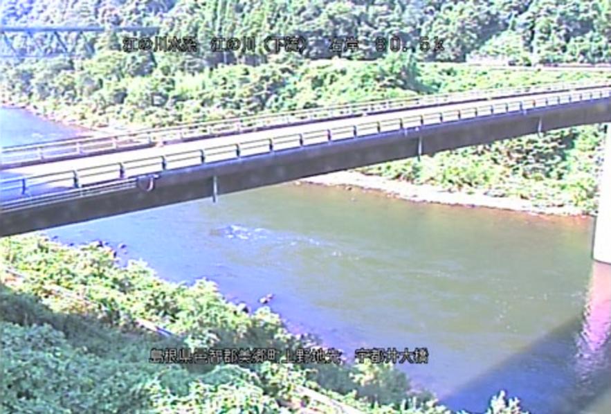 江の川宇都井大橋ライブカメラ(島根県美郷町上野)
