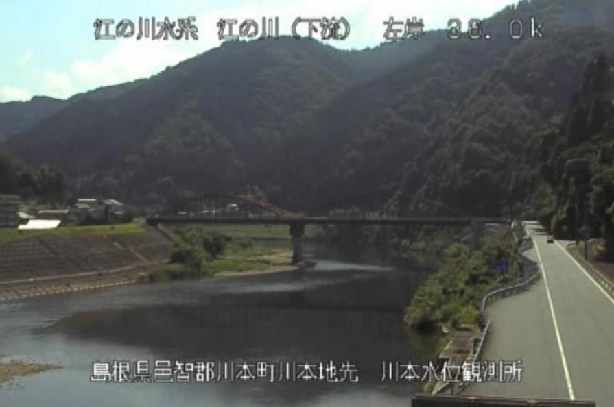 江の川川本水位観測所ライブカメラ(島根県川本町川本)