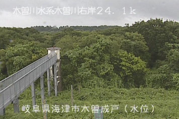 長良川木曽成戸水位観測所ライブカメラ(岐阜県海津市海津町)