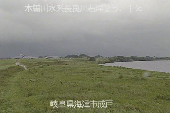 木曽川成戸水防警観測所ライブカメラ(岐阜県海津市海津町)