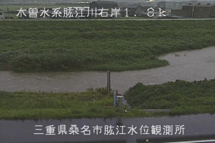 肱江川肱江川水位観測所ライブカメラ(三重県桑名市多度町)