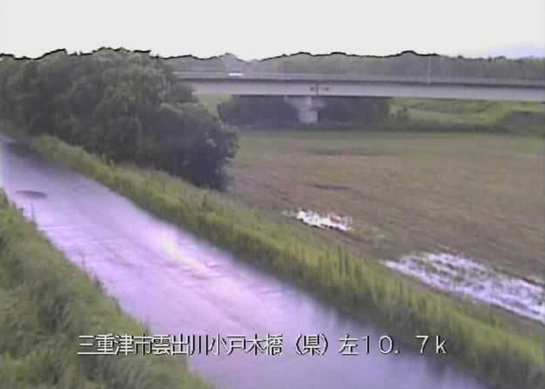 雲出川小戸木橋ライブカメラ(三重県津市久居小戸木町)