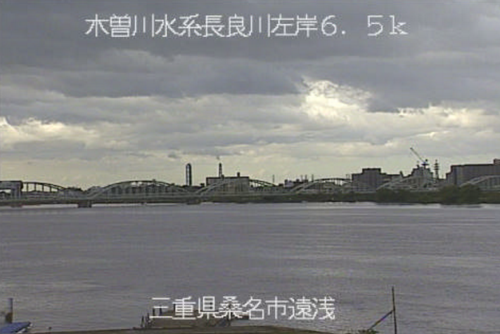 長良川遠浅ライブカメラ(三重県桑名市長島町)