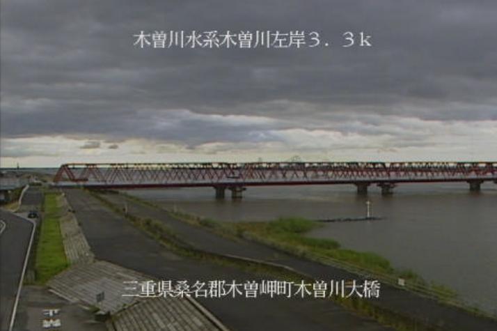 木曽川木曽川大橋左岸ライブカメラ(三重県木曽岬町白鷺)