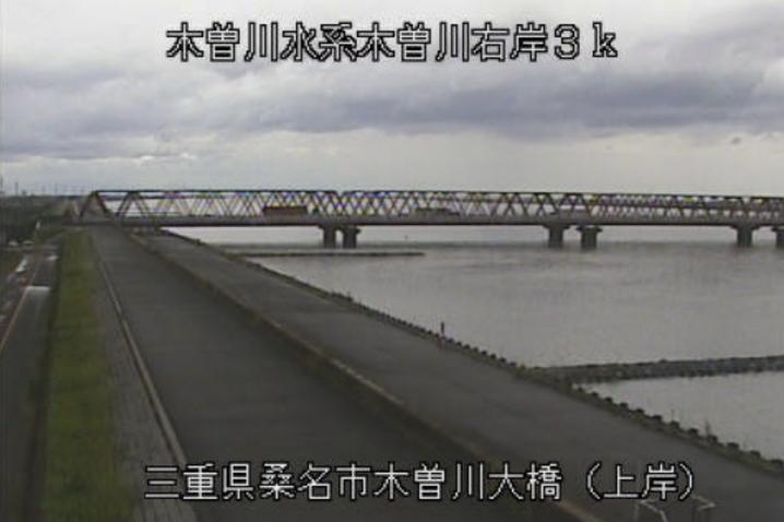 木曽川木曽川大橋右岸ライブカメラ(三重県桑名市長島町)