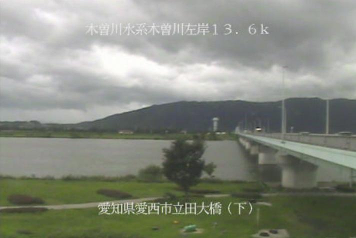 木曽川立田大橋下流ライブカメラ(愛知県愛西市立田町)