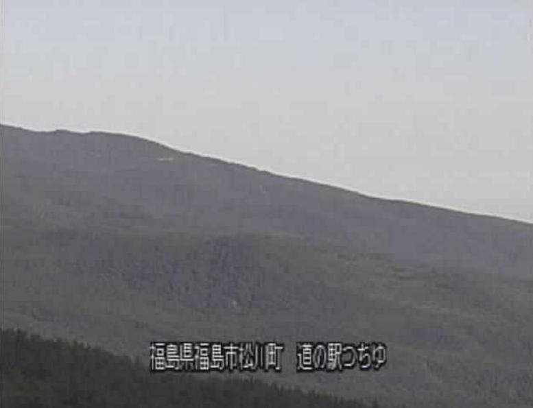 吾妻山道の駅つちゆライブカメラ(福島県福島市松川町)